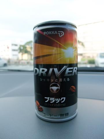 (株)沖縄ポッカコーポレーションDRIVER ブラック