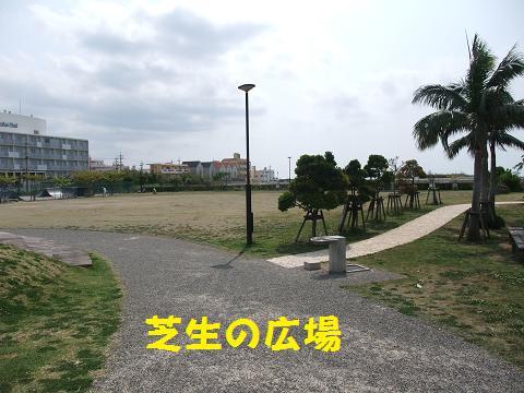 砂辺馬場公園 芝生広場