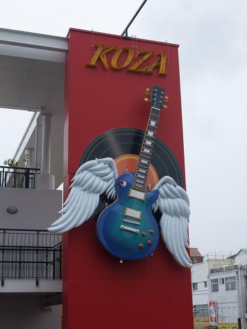 コザミュージックタウン レスポール看板