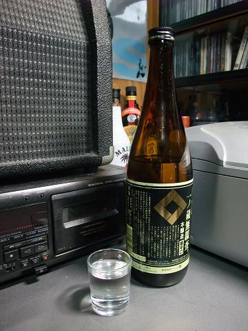 【一ノ蔵無鑑査 本醸造 超辛口】 株式会社一ノ蔵