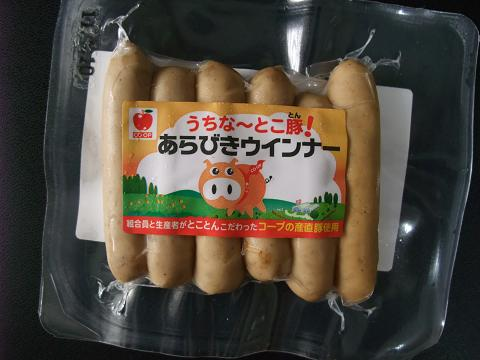 (株)沖縄ホーメル うちな~とこ豚! あらびきウインナー (生活協同組合コープおきなわ)