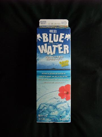 沖縄明治乳業(株) 明治BLUE  WATER 1