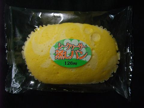 オキコ(株) シークヮーサー蒸しパン 2