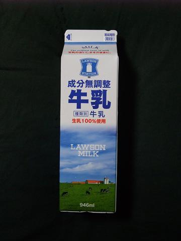 ローソン 成分無調整牛乳 946ml 箱