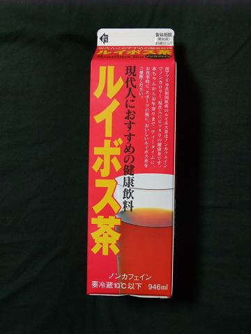 ルイボス茶 沖縄森永乳業(株) 946ml
