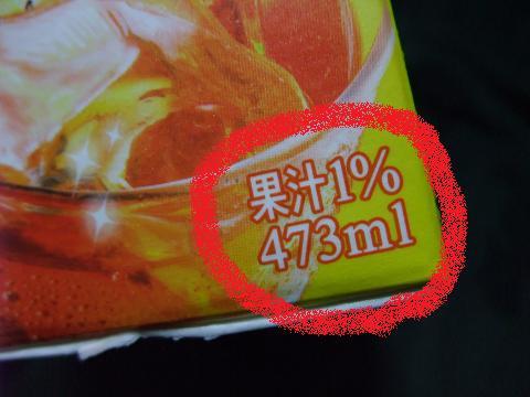 沖縄森永乳業(株) Lipton レモンティー 473ml
