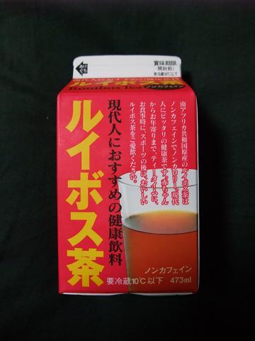 ルイボス茶 沖縄森永乳業(株) 473ml