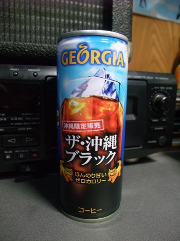 GEORGIA 沖縄限定販売 ザ・沖縄ブラック