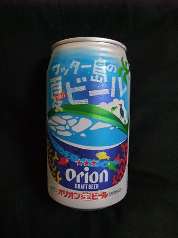 オリオンビール 2011 ワッター島の夏 DRAFT ビール
