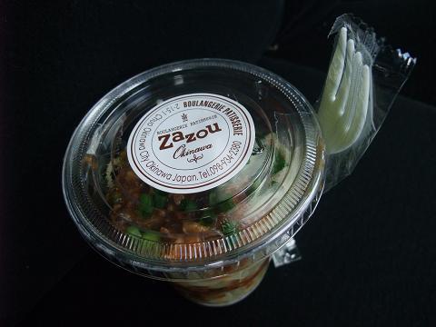 zazou - ザズー (ジャージャー麺) ラベル
