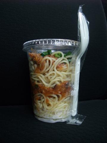zazou - ザズー (ジャージャー麺)