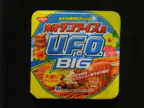 日清食品(株) 焼きそばU.F.O. BIG 沖縄タコライス風 パッケージ