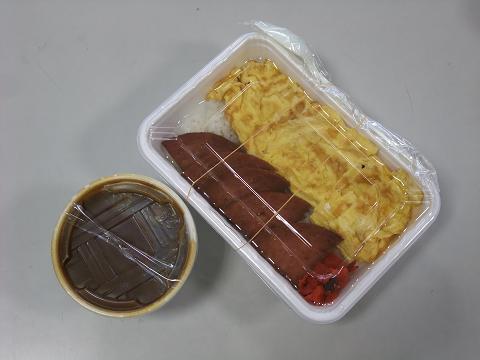 キッチン トライ ポーク玉子カレー