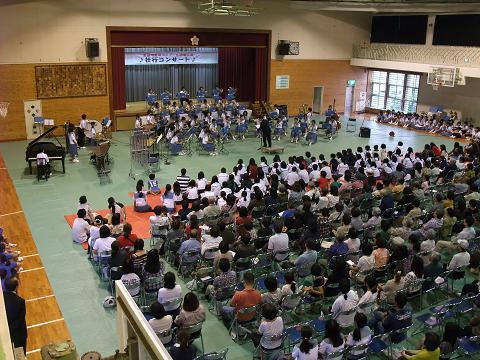 首里中学校吹奏楽部 第59回 全日本吹奏楽コンクール出場記念 資金造成壮行コンサート 1