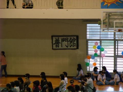 首里中学校吹奏楽部 第59回 全日本吹奏楽コンクール出場記念 資金造成壮行コンサート 2