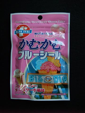 オキコ(株) かむかむブルーシール ストロベリーチーズケーキ風味