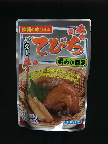 沖縄ハム総合食品(株) 骨なし てびち 柔らか豚足 パッケージ