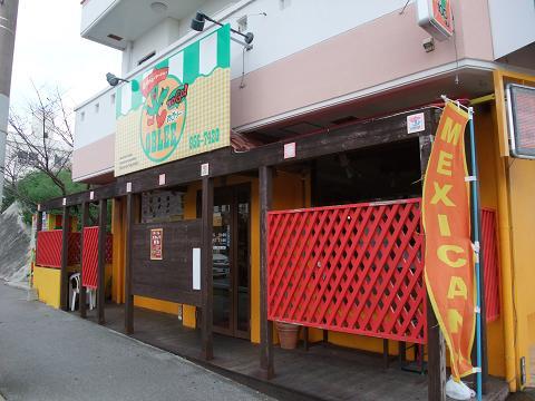 OBLEE (オブリー) 読谷店