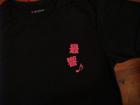 Scary T-shirt 表