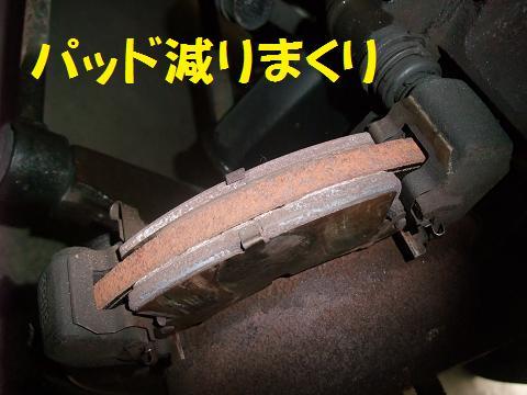 カレン ブレーキパッド交換 12 (Sat) Nov 2011 2