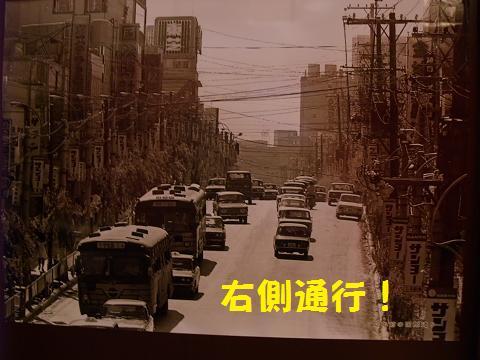 亀千人 サザンヒル店 壁写真 国際通り