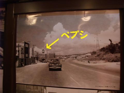 亀千人 サザンヒル店 壁写真 国道58号線