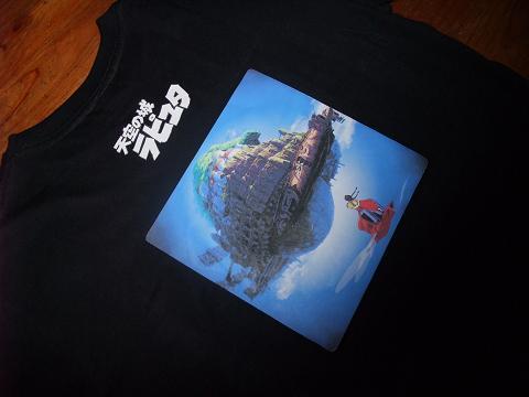 天空の城ラピュタ T-shirt 裏