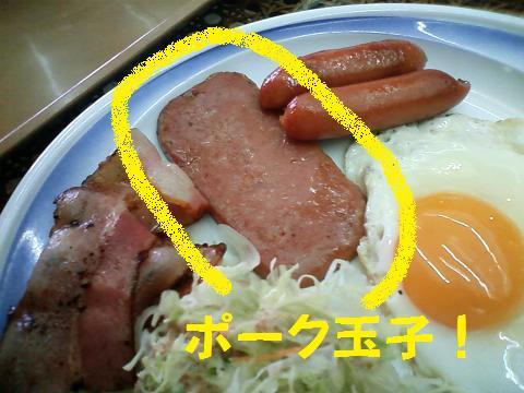朝食 (洋食) ホテルマリンテラス久米島