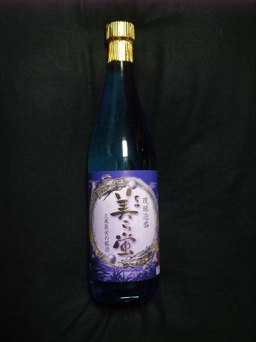 米島酒造 【美ら蛍 (ちゅらぼたる)】 ボトル