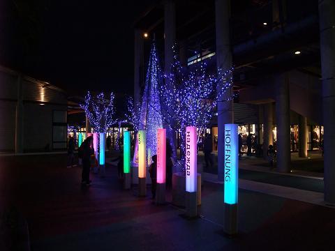 沖縄アウトレットモールあしびなー 10 (Sat) Dec 2011 2