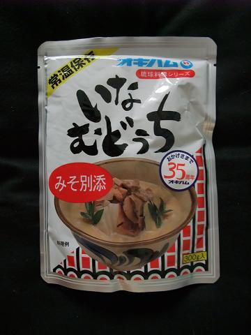 沖縄ハム総合食品(株) オキハム琉球料理シリーズ いなむどぅち