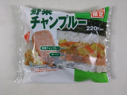 ファミリーマート ポーク玉子野菜チャンプルー パッケージ