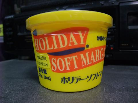 HOLIDAY SOFT MARGARINE - ホリデイソフトマーガリン (株式会社 湧川商会)