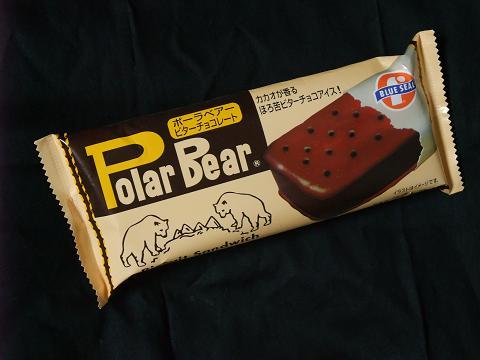 Blue Seal (ブルーシール) Polar Bear ビターチョコレート パッケージ