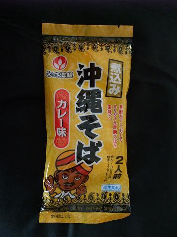 オキコ株式会社 煮込み沖縄そば カレー味 パッケージ