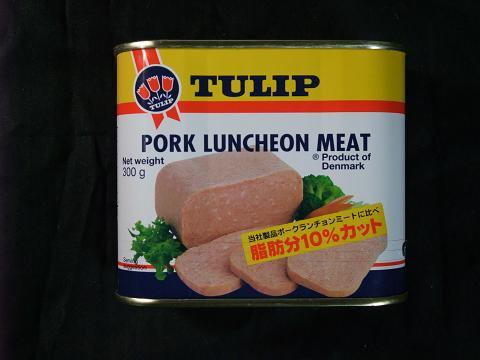 TULIP (チューリップ) ポークランチョンミート 脂肪分10カット