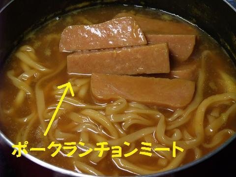 オキコ株式会社 煮込み沖縄そば カレー味 with ポークランチョンミート