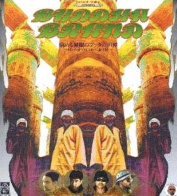 Buddha_Brand_1.jpg