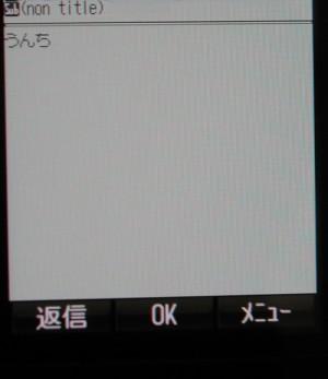 DSCN3368.jpg