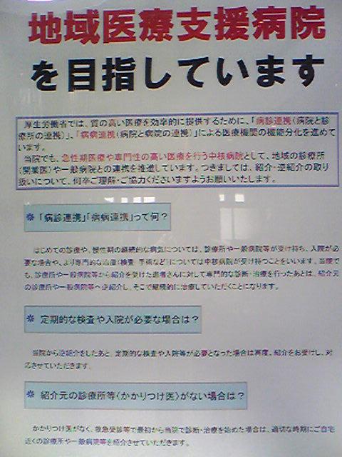Image249.jpg