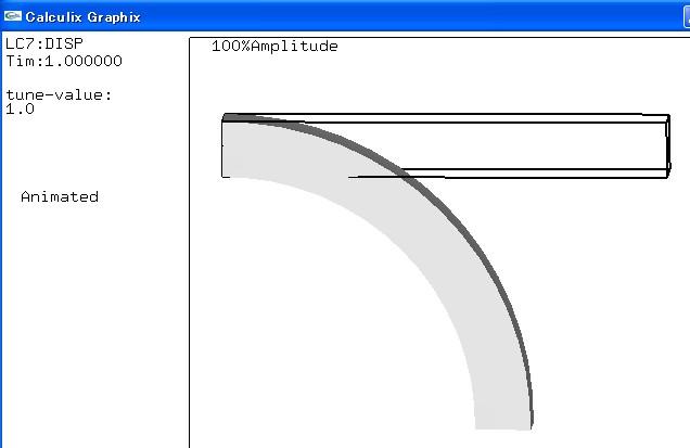 calculix_beamrb_T_ang90.jpg