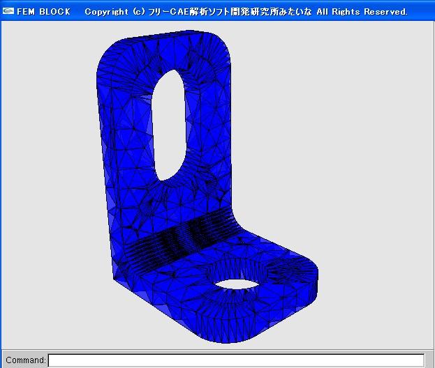 femblock_ver202_b2.jpg