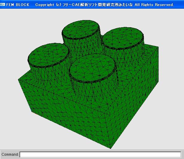 femblock_ver202_f2.jpg