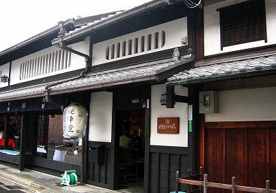 kawamura4