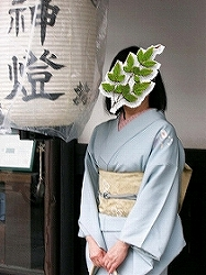 kawamura-ky