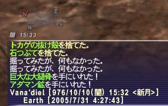 20050730-2.jpg