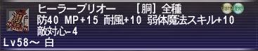 20050820-7.jpg