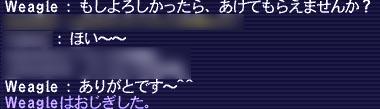 20050823.jpg
