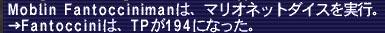 20050824-11.jpg