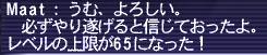 20050826-2.jpg
